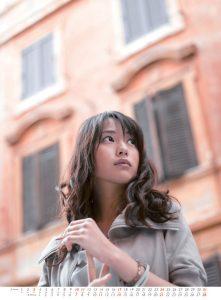 2010年戸田恵梨香カレンダー 1月2月