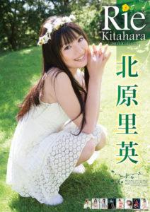 2011年北原里英(AKB48)カレンダー 表紙