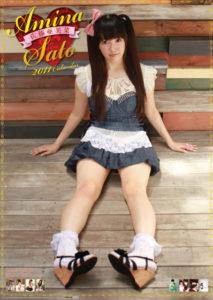 2011年佐藤亜美菜(AKB48)カレンダー 表紙