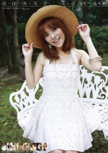 2010年神戸蘭子カレンダー 表紙