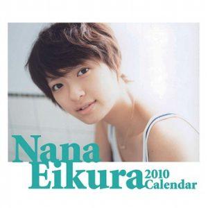 2010年榮倉奈々カレンダー 表紙