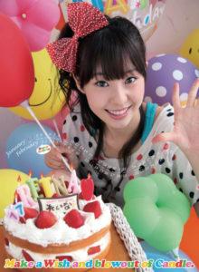 2011年藤江れいな(AKB48)カレンダー 1月2月