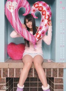 2011年前田亜美(AKB48)カレンダー 1月2月