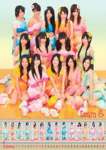2011年SKE48カレンダー 1月