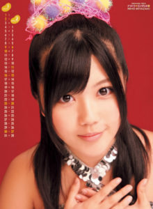 2011年ナットウエンジェルZ(AKB48)カレンダー 1月2月