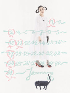 2010年蒼井優カレンダー 1月