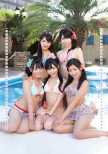 2011年渡り廊下走り隊(AKB48)カレンダー 7月8月