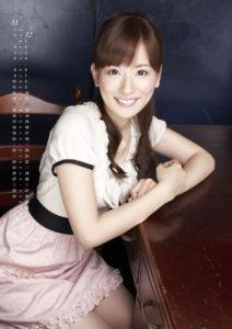 2010年皆藤愛子カレンダー 11月12月
