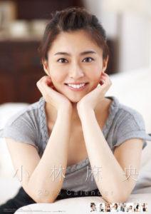 2010年小林麻央カレンダー 表紙