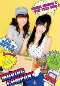 2010年Berryz工房カレンダー 1月2月