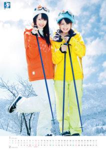 2010年℃-uteカレンダー 1月2月
