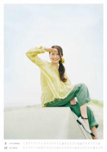 2012年新垣結衣カレンダー 9月10月