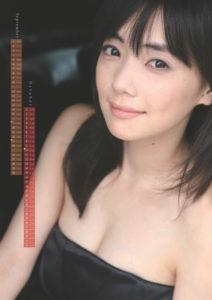2011年倉科カナカレンダー 9月10月