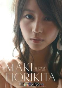 2012年上戸彩カレンダー 表紙