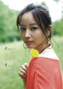 2012年上戸彩カレンダー 3月4月