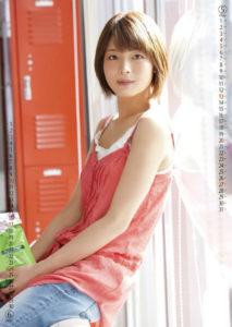 2012年相武紗季カレンダー 5月6月