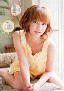 2010年安田美沙子カレンダー 3月4月