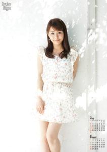 2011年美馬怜子(セントフォース)カレンダー 7月8月