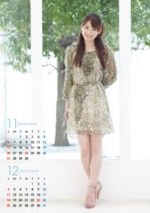 2011年高樹千佳子(セントフォース)カレンダー 11月12月