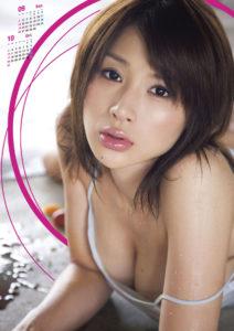2010年手島優カレンダー 9月10月