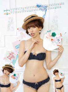 2012年優木まおみカレンダー 1月2月