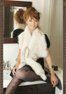 2011年安田美沙子カレンダー 1月2月