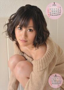 2010年前田敦子カレンダー 1月2月