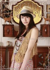 2011年中島愛カレンダー 表紙