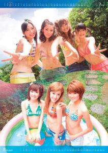 2011年Berryz工房カレンダー 7月8月