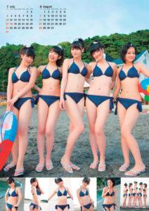 2011年℃-uteカレンダー 7月8月