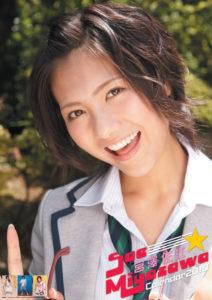2010年宮澤佐江カレンダー 表紙