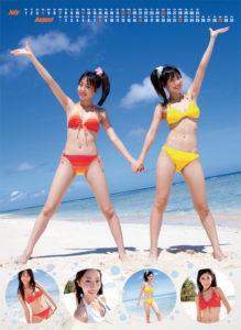 2010年近野莉菜・藤江れいなカレンダー 7月8月