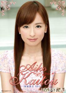 2012年皆藤愛子カレンダー 表紙