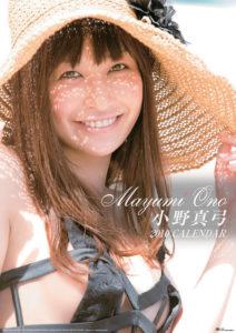2010年小野真弓カレンダー 表紙