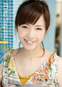 2012年杉崎美香カレンダー 表示