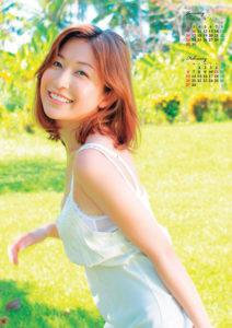 2011年小野真弓カレンダー 1月2月