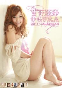 2011年小倉優子カレンダー 表紙