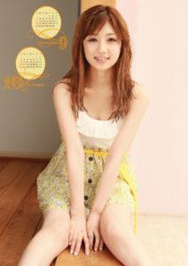 2011年小倉優子カレンダー 9月10月