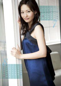 2010年高樹千佳子カレンダー 7月8月