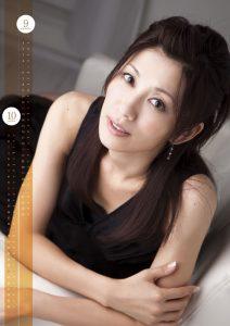 2010年中田有紀カレンダー 9月10月