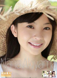 2010年秋山奈々カレンダー 表紙