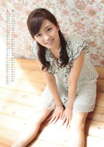 2011年伊藤綾子(セントフォース)カレンダー 3月4月