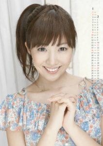 2011年松本あゆ美(セントフォース)カレンダー 1月2月