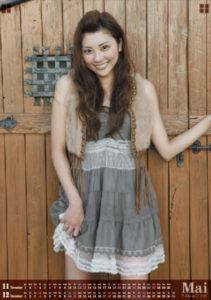 2011年山岸舞彩(セントフォース)カレンダー 11月12月