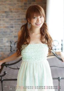 2011年八田亜矢子(セントフォース)カレンダー 1月2月