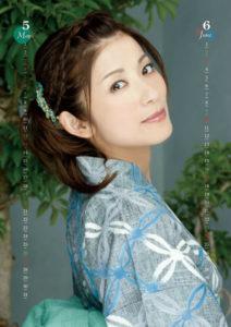 2012年中田有紀カレンダー 5月6月