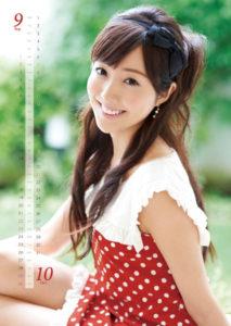 2012年松本あゆ美カレンダー 9月10月