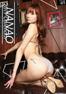 2011年菜々緒カレンダー 表紙