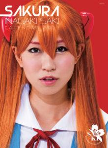 2011年桜 稲垣早希カレンダー 表紙
