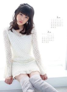 2012年荒井萌カレンダー 1月2月